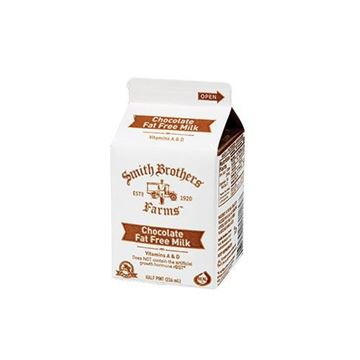 Fat Free Chocolate Milk - Half Pint